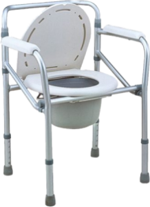 Commode – 3in1 – Foldable – Height Adjustable